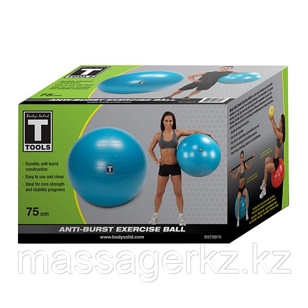 Гимнастический мяч ф75 см - фото 2