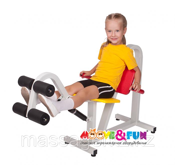 Детский тренажер Разгибание ног