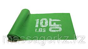 Лента латексная 1830х150х0.4 мм