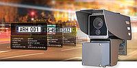 SPEEDCAM камера контроля скоростного режима со встроенным ПО автоматического распознавания номерных знаков