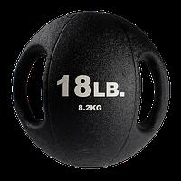 Тренировочный мяч с хватами 8,2 кг (18lb)