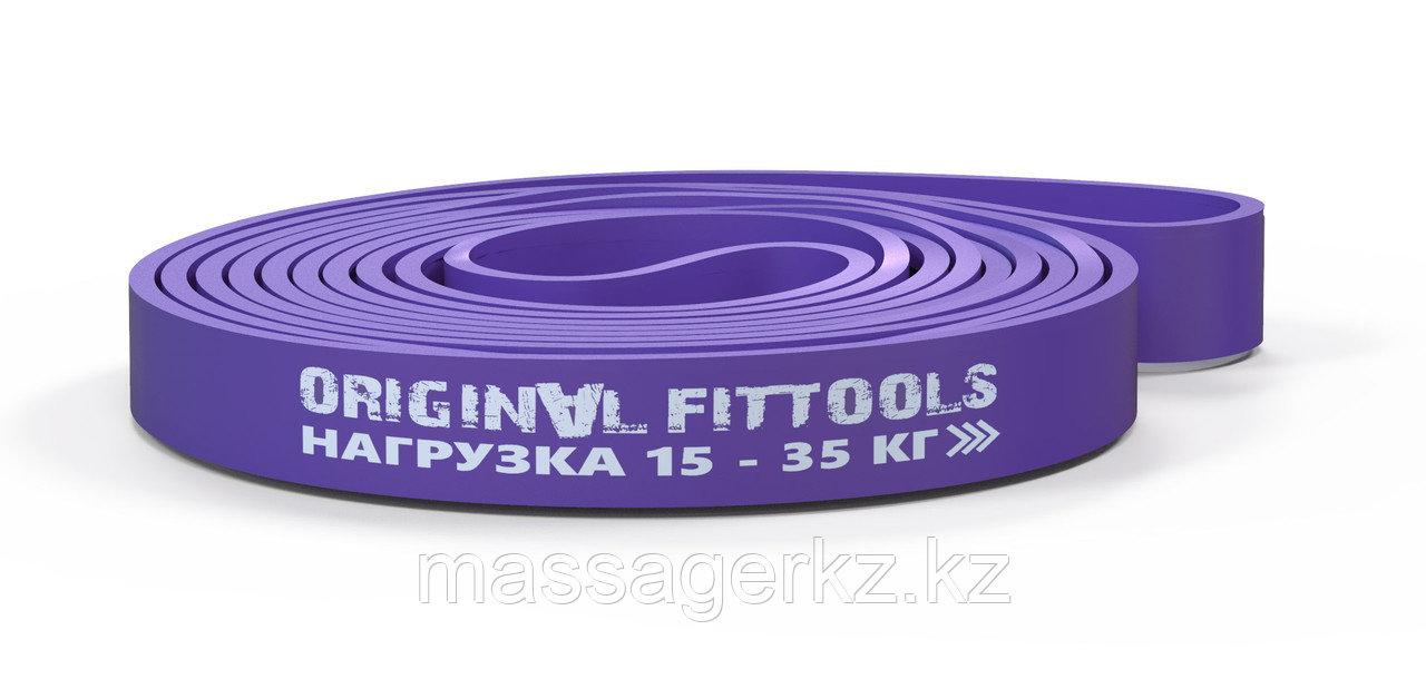 Эспандер ленточный (нагрузка 15 - 35 кг) Fit.Tools
