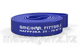 Эспандер ленточный (нагрузка 25 - 70 кг) Fit.Tools