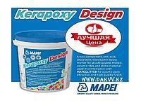 Mapei Kerapoxy Design эпоксидная двухкомпонентная затирка для швов