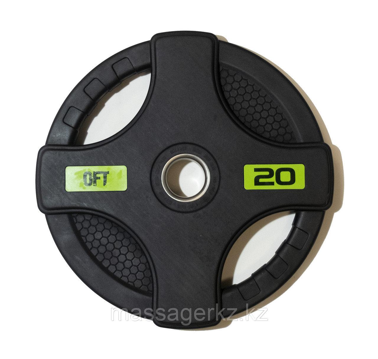Диск олимпийский обрезиненный черный с двумя хватами 20 кг