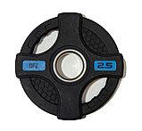 Штанга олимпийская 58 кг (диски с двумя хватами, черный гриф), фото 5