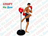 Боксерская груша напольная для отработки ударов (высота до 140 см)