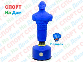 Боксерская груша герман (Синий) 12