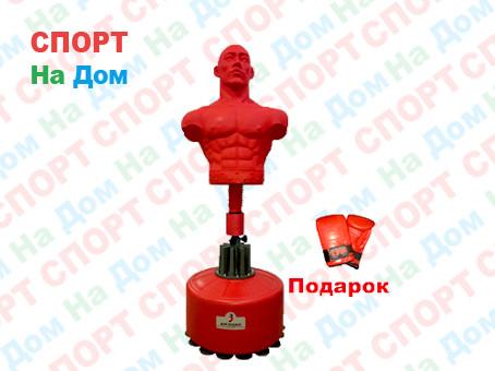 Боксерская груша герман 18 (красный)