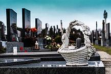 Памятники Алматы
