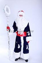 Костюм Деда Мороза (Синий) в аренду