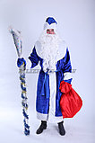 Костюм Деда Мороза (Синий) в аренду, фото 2