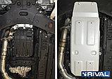 Защита картера и КПП, Алюминий, Infiniti FX35 2008-2010, фото 3