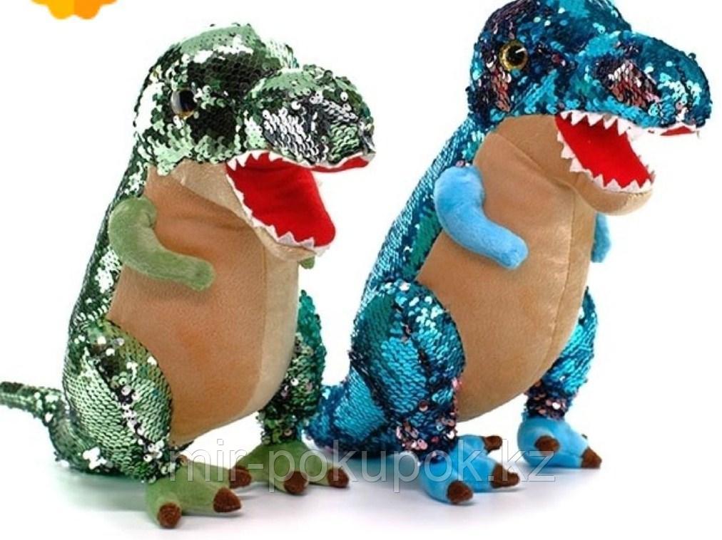 Мягкая игрушка Динозавр с пайетками (зеленый,голубой) 33 см