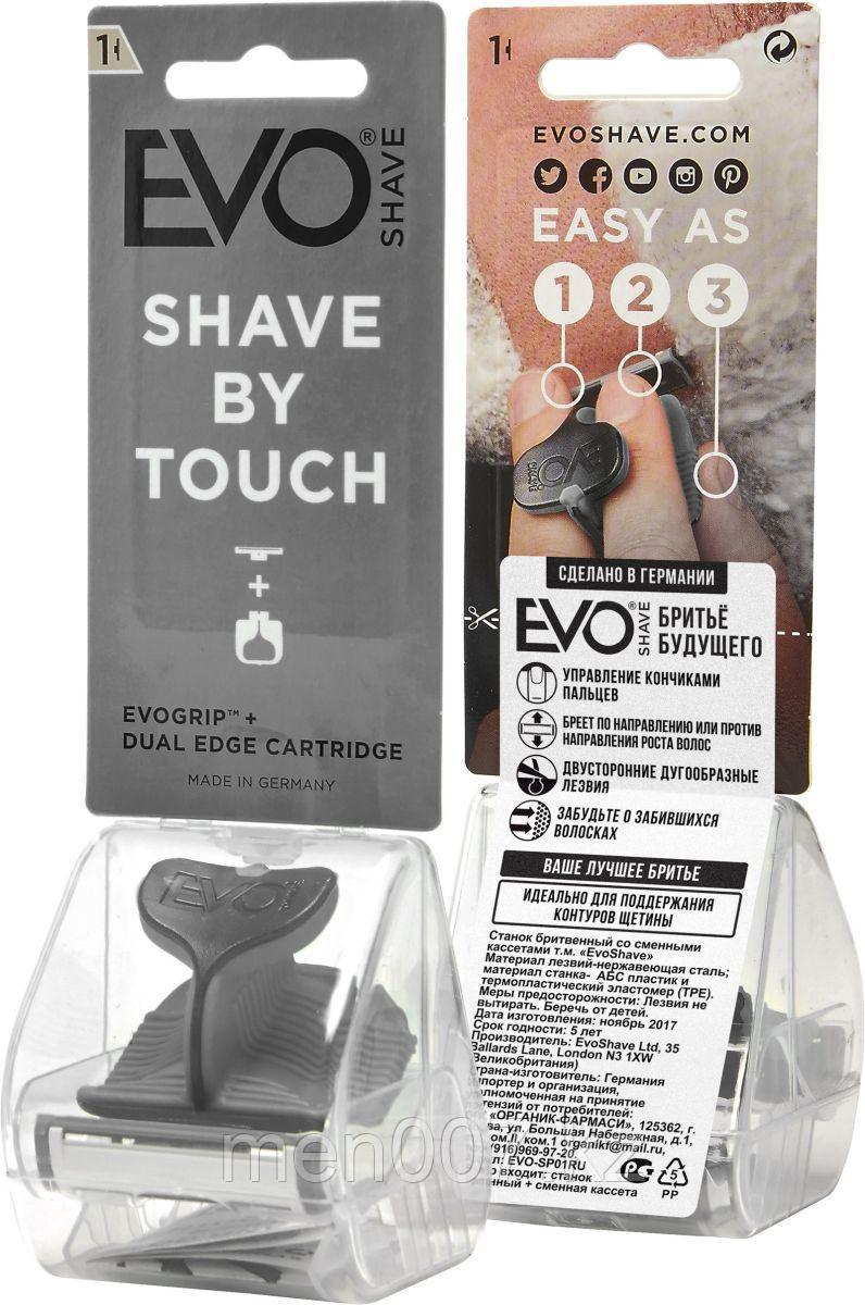 EvoShave Бритвенная система Станок для бритья