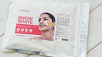 Маска для лица альгинатная отбеливающая Snow White Premium Modeling Mask Lindsay