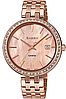Наручные часы SHE-4052PG-4A