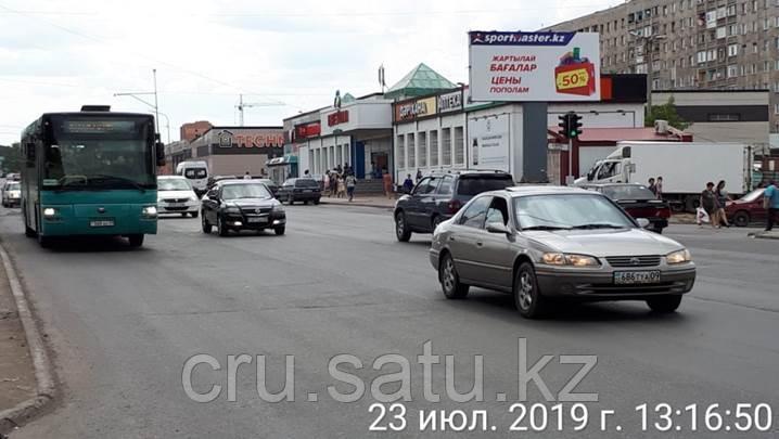 """Восток 2 """"Каспи банк"""""""