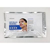 Маска для лица альгинатная увлажняющая с гиалуроновой кислотой Hyaluronic Premium Modeling Mask Lindsay