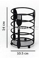 Подставка для столовых приборов металлическая матовая черная круглая