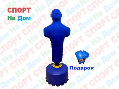 Боксерская груша напольная герман 14 (Синий)