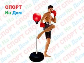 Боксерская груша напольная с перчатками (высота до 140 см)