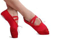 Балетки для танцев и гимнастики. Цвет: красный. Размер: 24-28