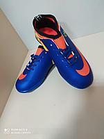Футбольная обувь для детей