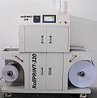 Цифровая рулонная печатная машина RollPRINT-320, фото 3
