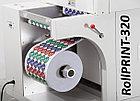 Цифровая рулонная печатная машина RollPRINT-320, фото 7