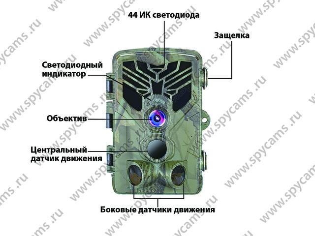 http://www.spycams.ru/slider/1000/filin-hc-810m-4.jpg