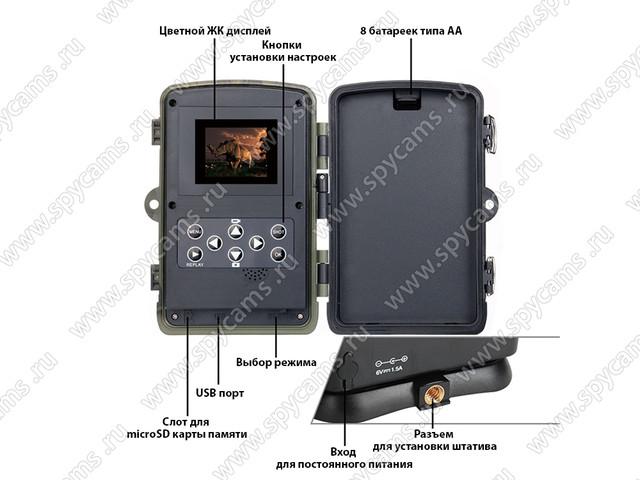 http://www.spycams.ru/slider/1000/filin-hc-810m-5.jpg