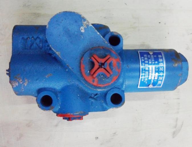 Клапан гидравлический FLD-30Z, Z3.9.00, 5000034 на погрузчик XCMG ZL30G