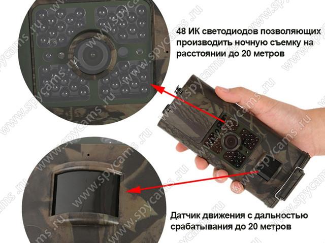 http://www.spycams.ru/slider/1000/filin-hc-700a-5.jpg