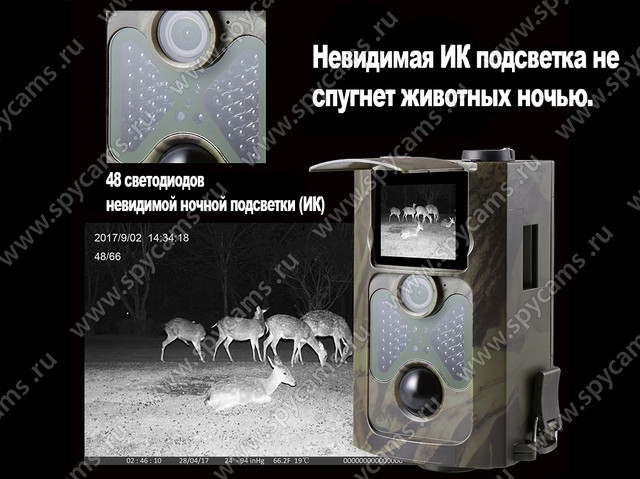 http://www.spycams.ru/slider/1000/hc-550a-4.jpg