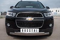 Chevrolet Captiva 2011-2013 Защита переднего бампера 75х42/75х42 овалы