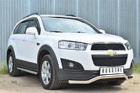 Chevrolet Captiva 2013-2016 Пороги труба d63 (вариант 2)