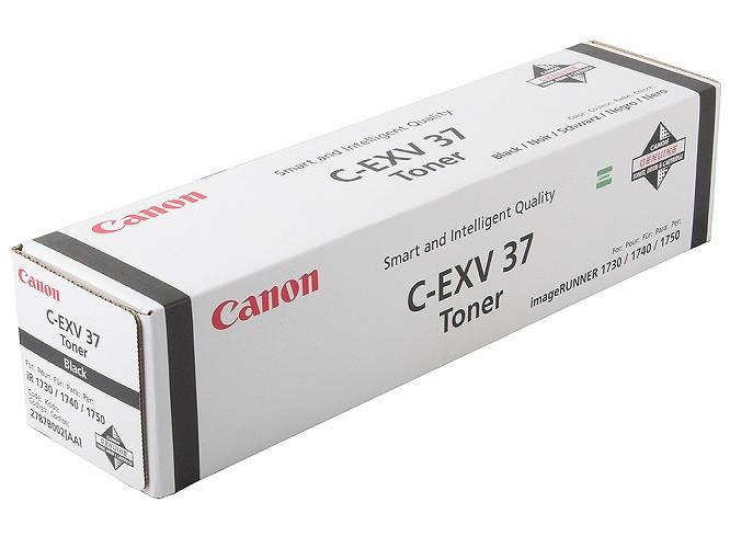 Барабан Canon C-EXV37 (2773B003)