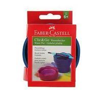 Стакан для рисования Faber-Castell CLIC GO складной, резиновый, синий