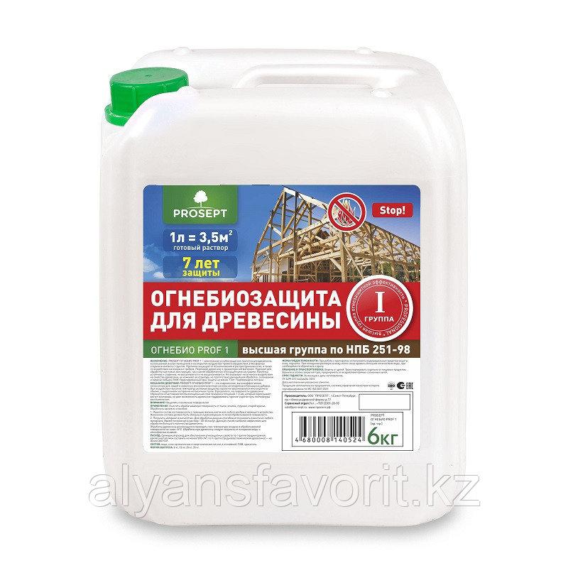ОГНЕБИО PROF 1 (ПРОФ 1) -пропитка бесцветная огнебиозащита для древесины. 5 литров