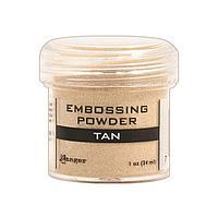 Пудра для эмбоссинга Tan