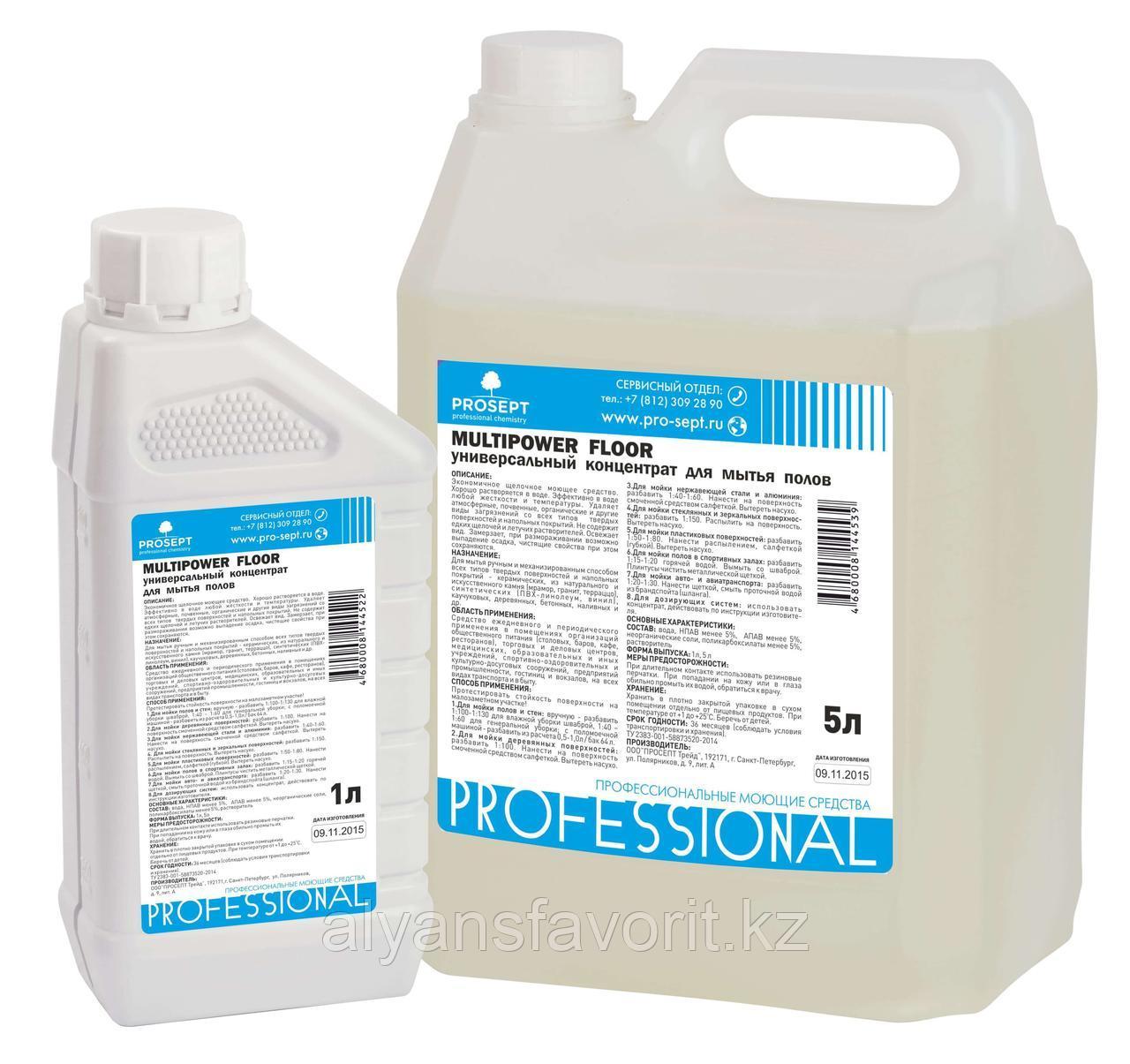 Multipower Floor-  универсальное средство для мытья полов. 5 литров. РФ
