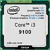 Core i3-9100, oem/tray