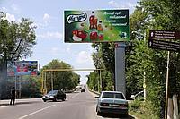 Наружная реклама в Алматинской области
