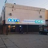 Диодное оформление фасада Г.Атырау 2019г., фото 2