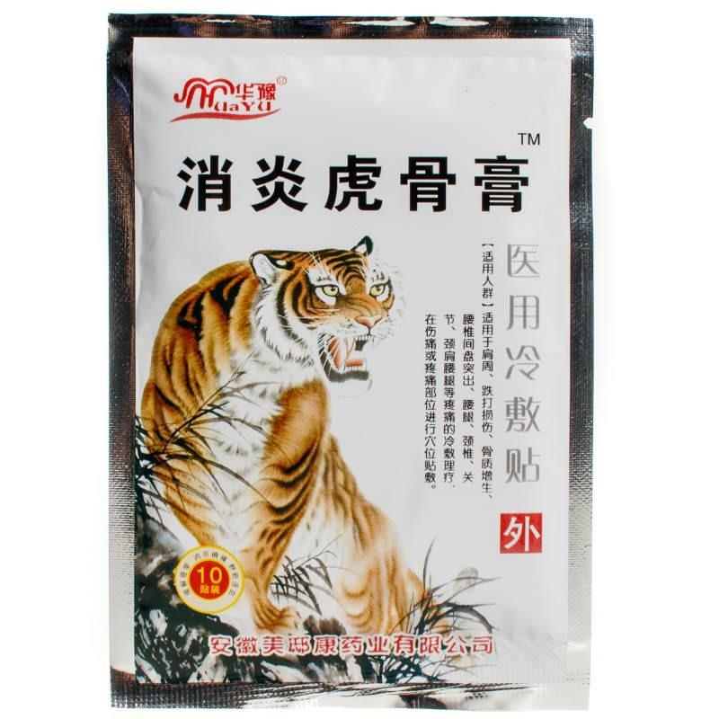 Мускусный пластырь Тигр (обезболивающее и успокаивающее средство)
