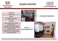 WarmSystems.kz - 112594591