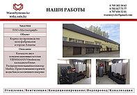 WarmSystems.kz - 112594593