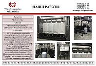 WarmSystems.kz - 112594594