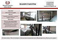 WarmSystems.kz - 112594597